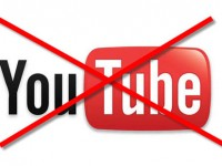 YOUTUBE ENGELLENDİ!