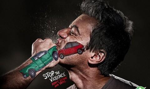 Tüm zamanların en etkili sosyal içerikli reklamları!