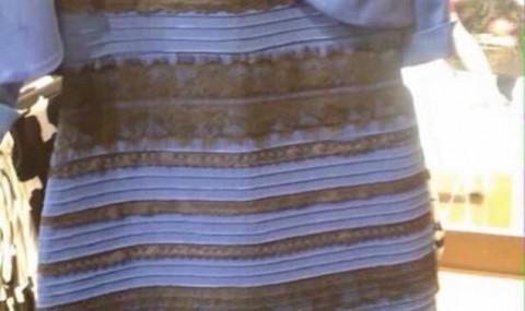 Akıllı Telefon & PC'de Farklı Boyut: Bu Elbise Ne Renk?